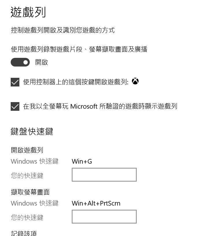 馬上免費升級 Windows 10 Creators Update (build 15063) 大更新 @3C 達人廖阿輝