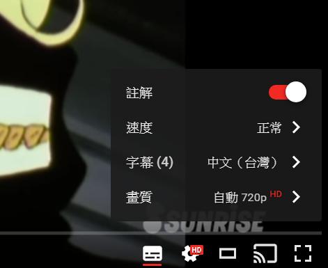高清版 Gundam Z(鋼彈 Z)免費線上觀看 @3C 達人廖阿輝