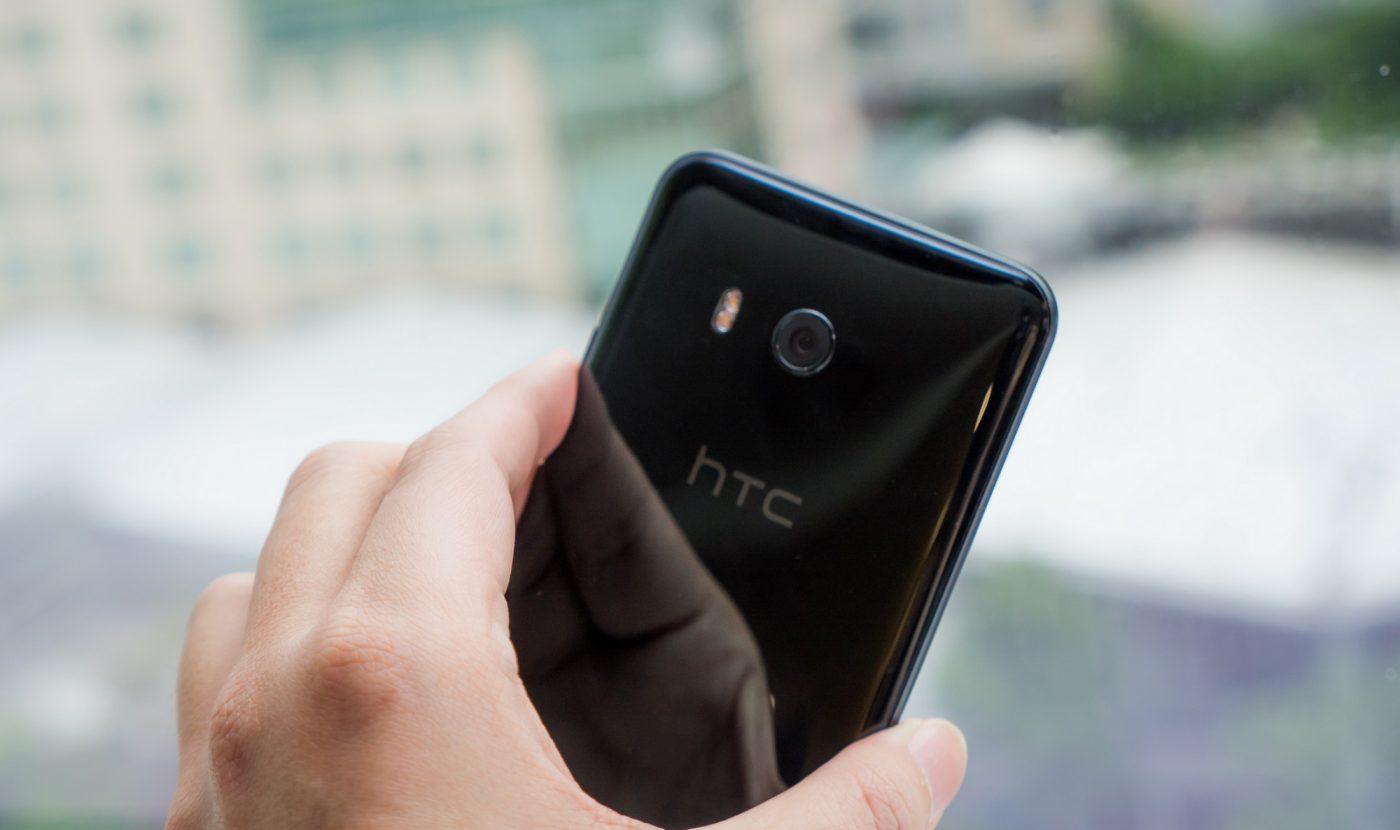 HTC 20 週年!U11 旗艦機免兩萬!詳細規格 + 動手玩相片! @3C 達人廖阿輝
