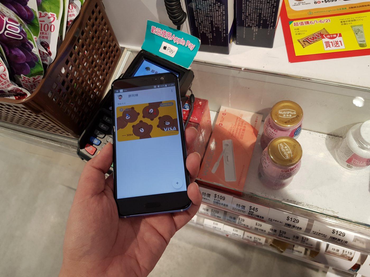 三大行動支付最後拼圖到齊!Android Pay 搶先實測 + 常見問題解答 @3C 達人廖阿輝