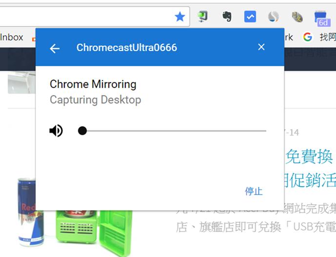 ChromeCast 如何投影投放桌面畫面?免裝軟體就可以! @3C 達人廖阿輝