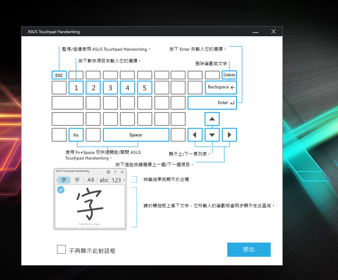 效能媲美桌機,行動遊戲神兵 ROG STRIX GL702VS 電競筆電測評 @3C 達人廖阿輝