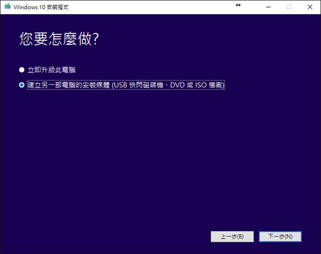 經歷勒索病毒後還在用盜版?購買正版 Windows 打造一個安全的系統吧! @3C 達人廖阿輝