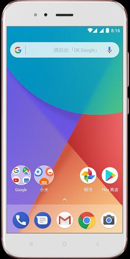 小米、Google 攜手發佈小米 A1 手機,旗艦級雙鏡頭設計!台灣 9/7 全球首賣! @3C 達人廖阿輝