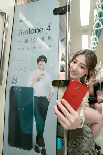 心跳失速!ZenFone 4 孔劉列車 北、高同步啟動!捕捉「野生孔劉」買手機送 ZenPower 還可抽親筆簽名手機 @3C 達人廖阿輝