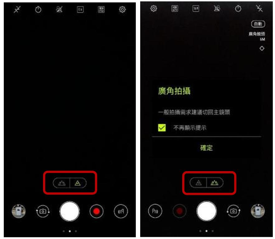 這次雙鏡頭!更戀愛攝影!全能好拍 ZenFone 4 (ZE554KL) @3C 達人廖阿輝