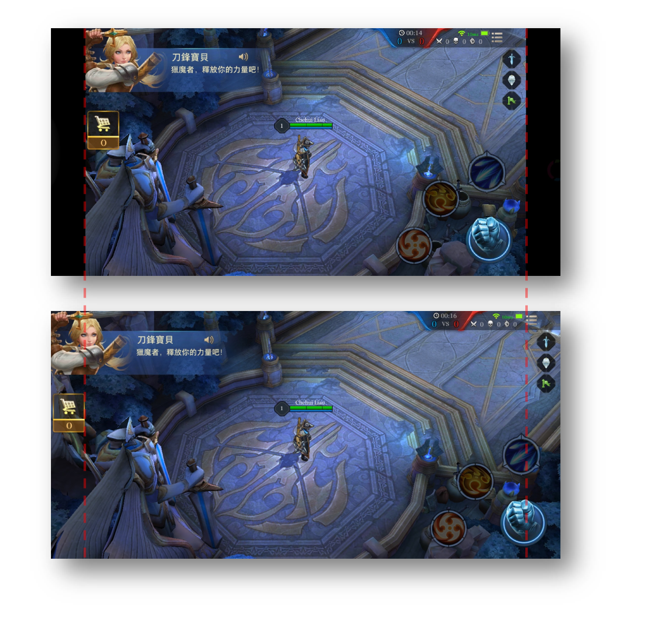 更大寬螢幕的 Note 8 玩傳說對決真的可以看的比較多!?實測分享! @3C 達人廖阿輝