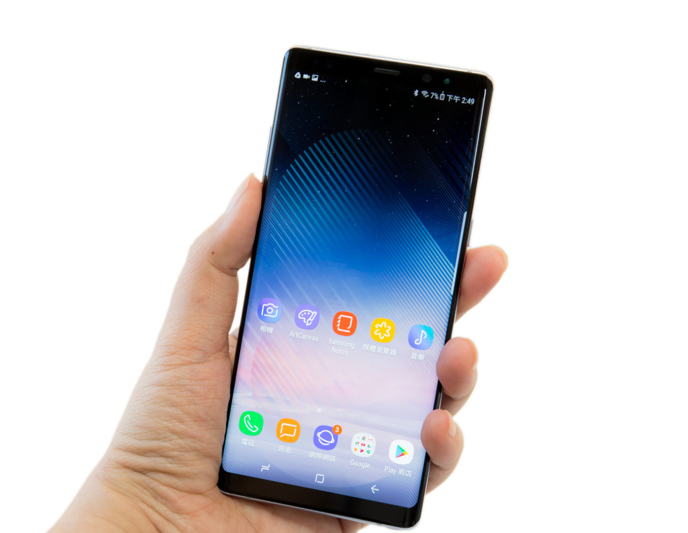 Galaxy Note 8 效能電力實測!同場加映 S8 / U11 / XZP 比較彙整 @3C 達人廖阿輝