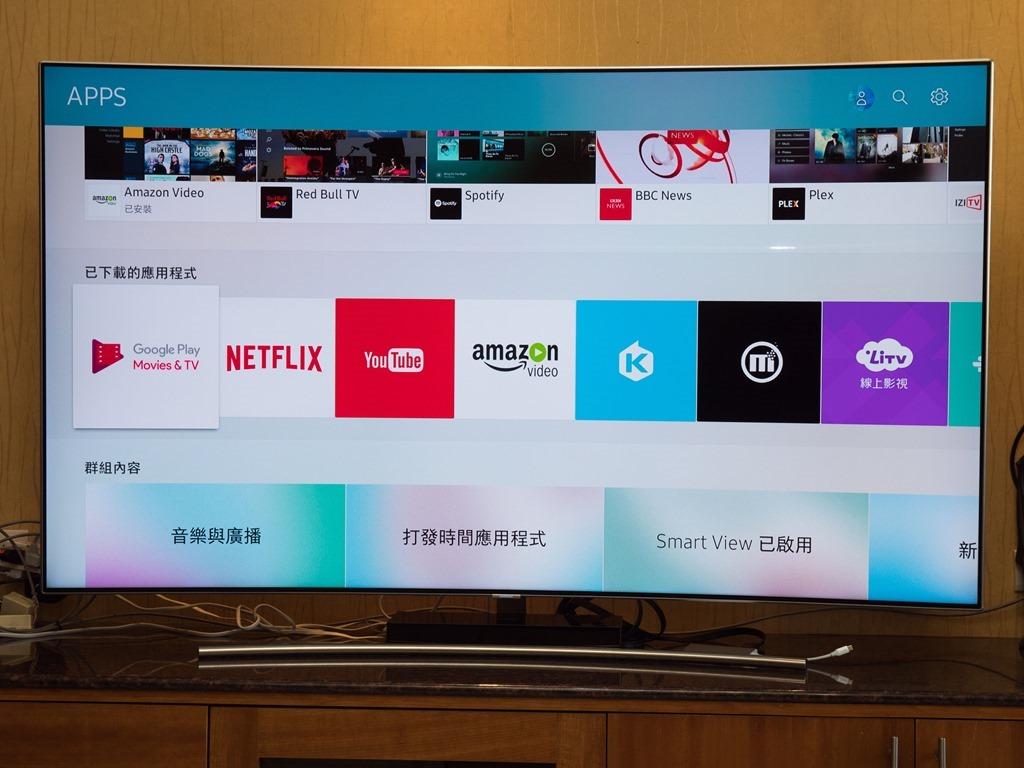 纖薄曲面炫彩奪目!Samsung 65 吋 QLED 量子電視開箱開箱評測 @3C 達人廖阿輝