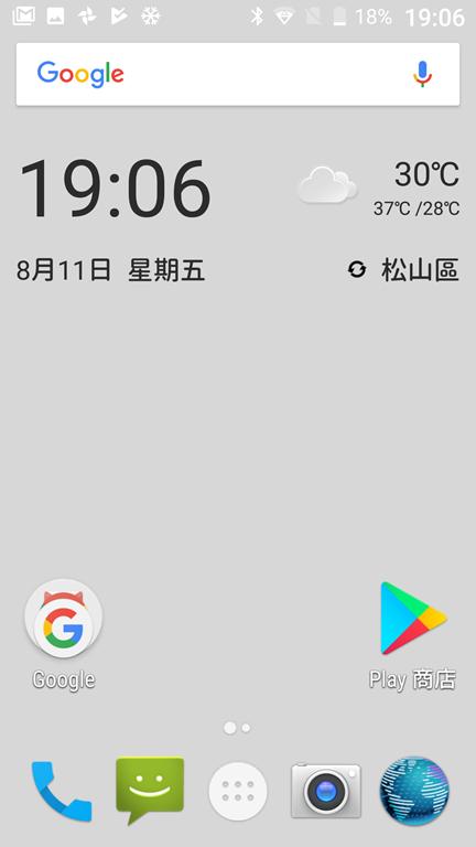 銀髮旗艦機!iNO S9 讓長輩也可以輕鬆使用高科技的智慧手機 @3C 達人廖阿輝