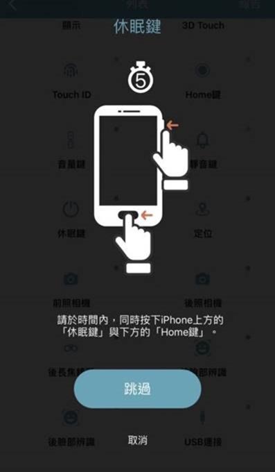 新機驗機!原機健檢!iPhone 溫暖專業家庭醫師『GoatMaster 手機大師』@3C 達人廖阿輝