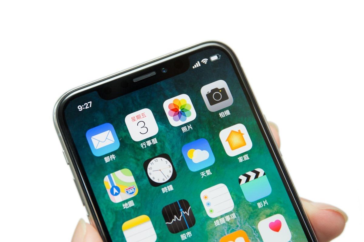 終於上市!台版 iPhone X 開箱 (銀白色 + 太空灰 256GB 雙色開箱),看看盒中有什麼?( iPhone X unboxing) @3C 達人廖阿輝