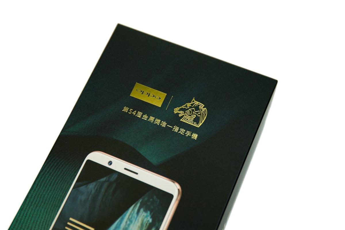 非賣品的開箱!OPPO R11s 金馬雷雕限定版開箱分享! @3C 達人廖阿輝