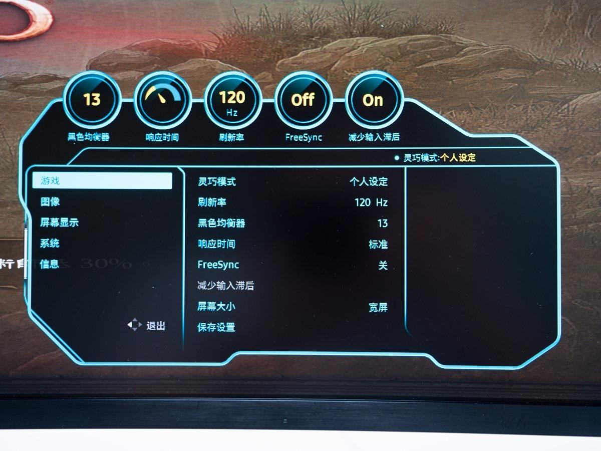 史上最爽!前所未有 32:9 三星電競超級寬螢幕 CHG90 @3C 達人廖阿輝