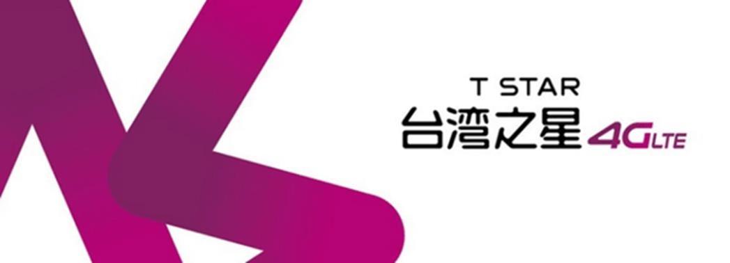 雙 11 台灣之星限時方案『終身』188 吃到飽!保證搶到方法就看這一篇! @3C 達人廖阿輝