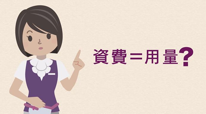 最創新最貼心!台灣之星雙 11 新產品超期待! @3C 達人廖阿輝