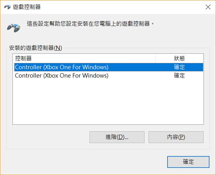 Windows 10 專用 Xbox One 手把無線轉接器 @3C 達人廖阿輝