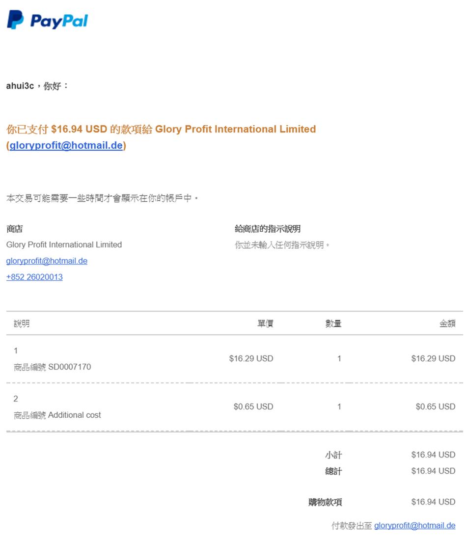 超便宜吃雞啦!PUBG『絕地求生』只要 NT 482 元!(PLAYERUNKNOWN'S BATTLEGROUNDS only usd$16.94 (Steam Cloud Activation)) @3C 達人廖阿輝
