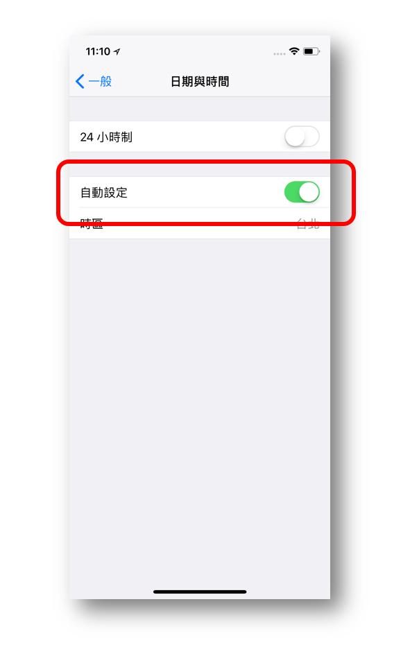 iPhone 更新災情 iOS 11.1.2 菊花一直轉 / iPhone 6 / 6s / 7 暫時解決方法 @3C 達人廖阿輝