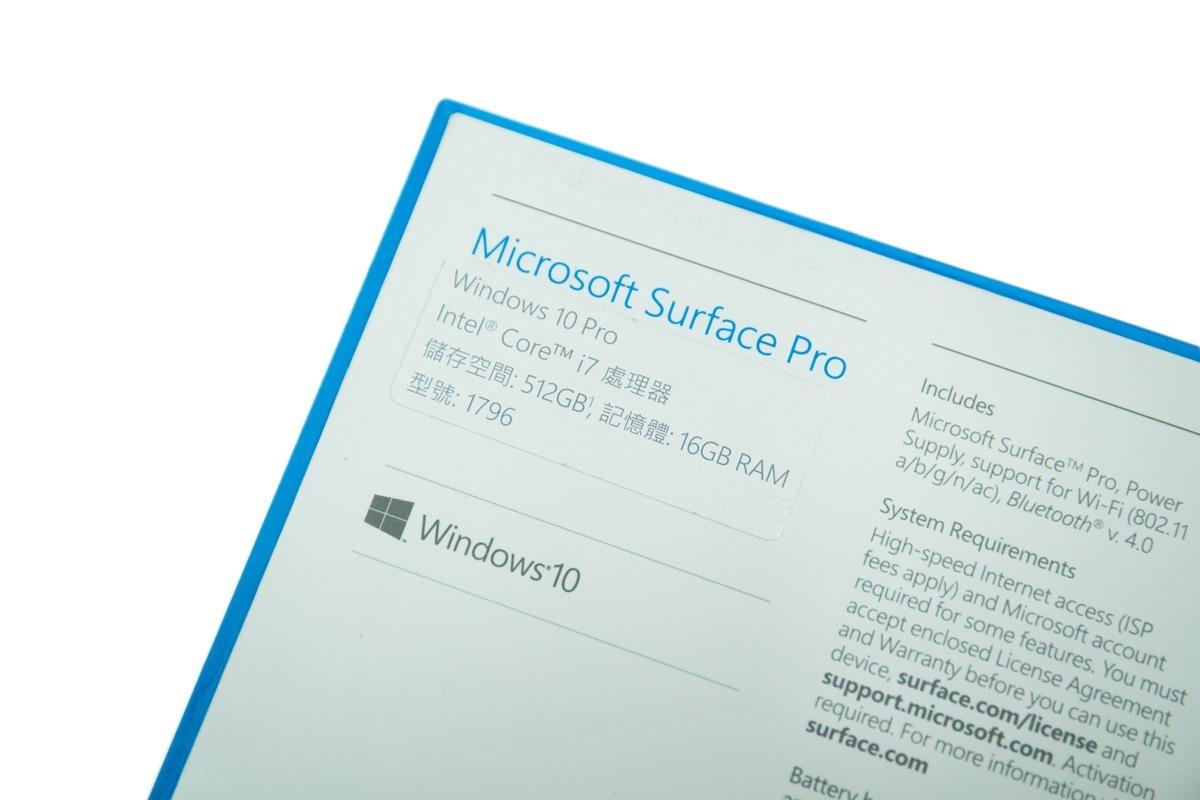 軟硬進化效率應援團! Microsoft New Surface Pro 開箱 + Windows 10 秋季更新分享 @3C 達人廖阿輝