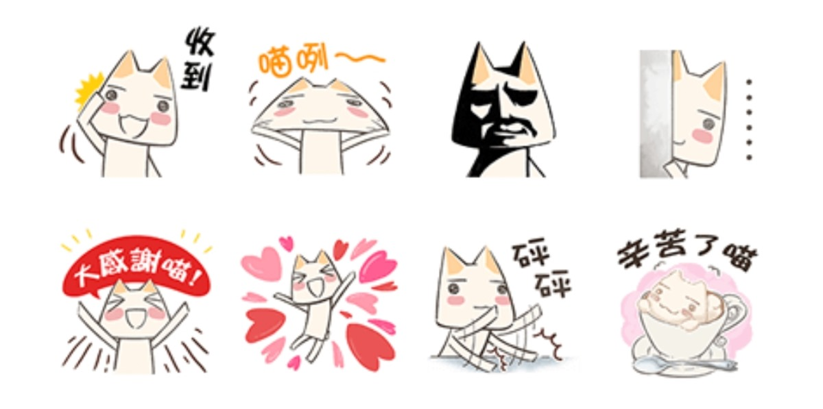 LINE『多樂貓貼圖』免費送!只要加入 SIET 官方帳號即可下載! @3C 達人廖阿輝