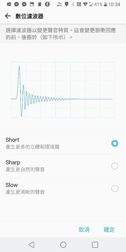 好看好聽好拍!最強 LG V30+ 許多與眾不同! @3C 達人廖阿輝