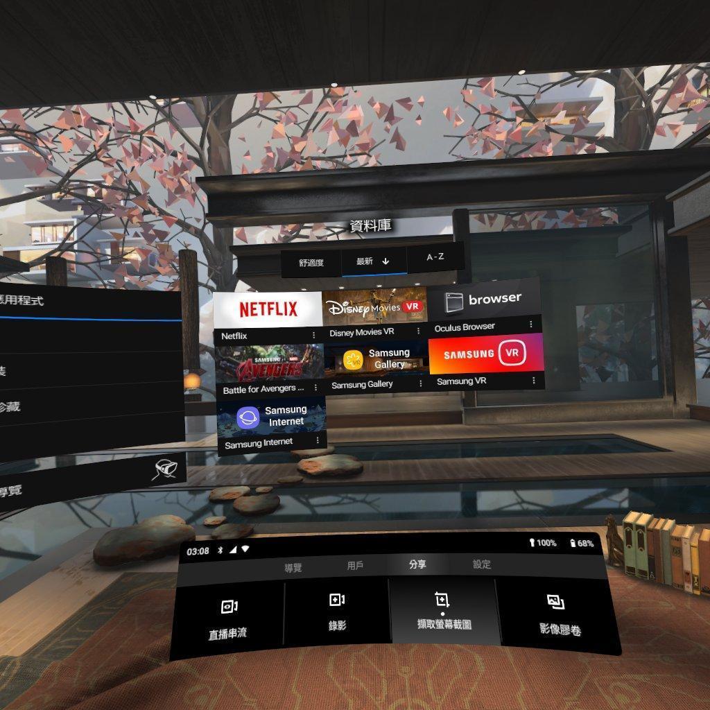 新版更厲害好用!更貼心全方位!三星 Gear VR 虛擬實境 / Gear 360 全景相機更新報告! @3C 達人廖阿輝