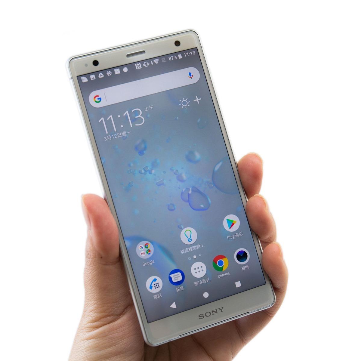 高通 S845 性能電力實測來了!Sony Xperia XZ2 台灣發表!搭載高通 S845 最新旗艦處理器! @3C 達人廖阿輝