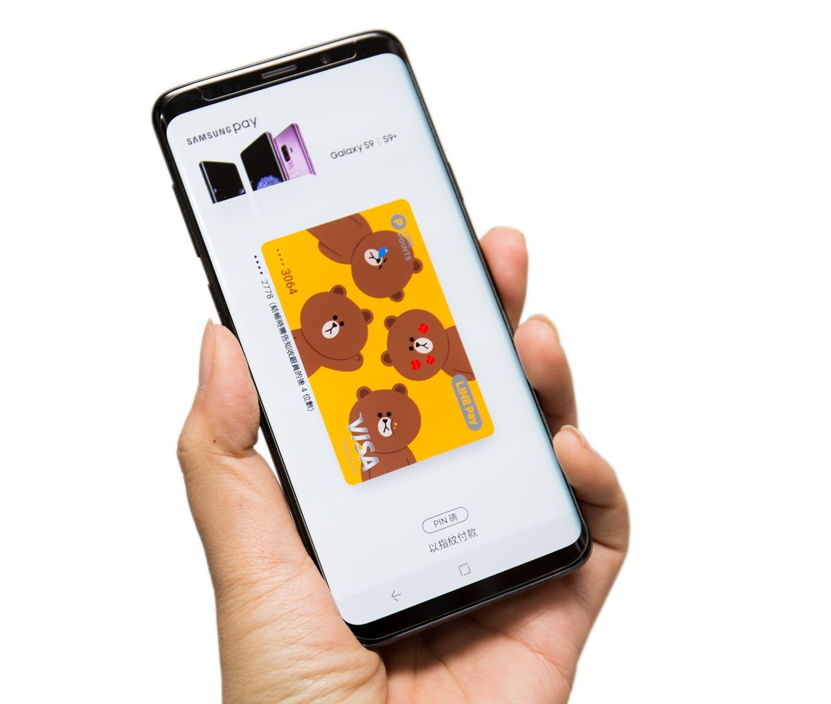 S845 港版 Galaxy S9+開箱 + 性能實測 + 常見問題(台灣可以用嗎?電信支援?行動支付?雙 4G?)@3C 達人廖阿輝