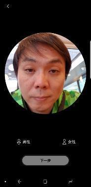 手機界的單眼!雙光圈拍照旗艦三星 Galaxy S9/S9+ 超越自己的新旗艦! @3C 達人廖阿輝