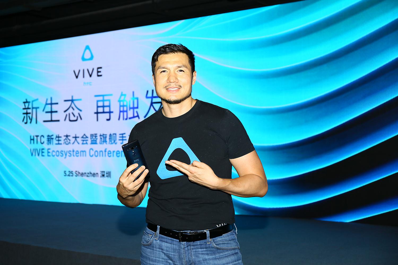 [新聞] HTC 召開 VEC2018 新生態大會展示手機與 VR 創新聯動 @3C 達人廖阿輝