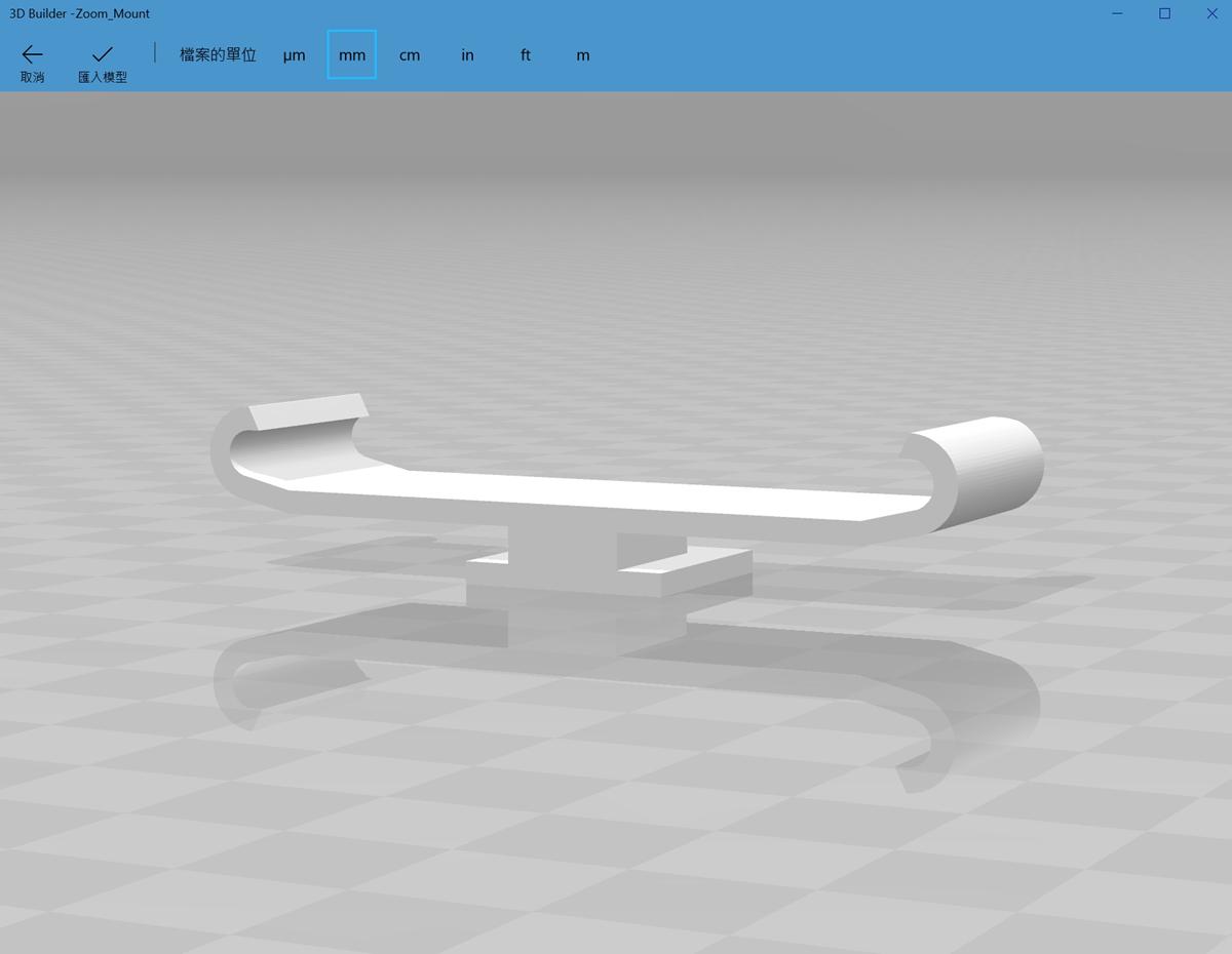[3D 列印] Zoom F1 冷靴架配件 @3C 達人廖阿輝