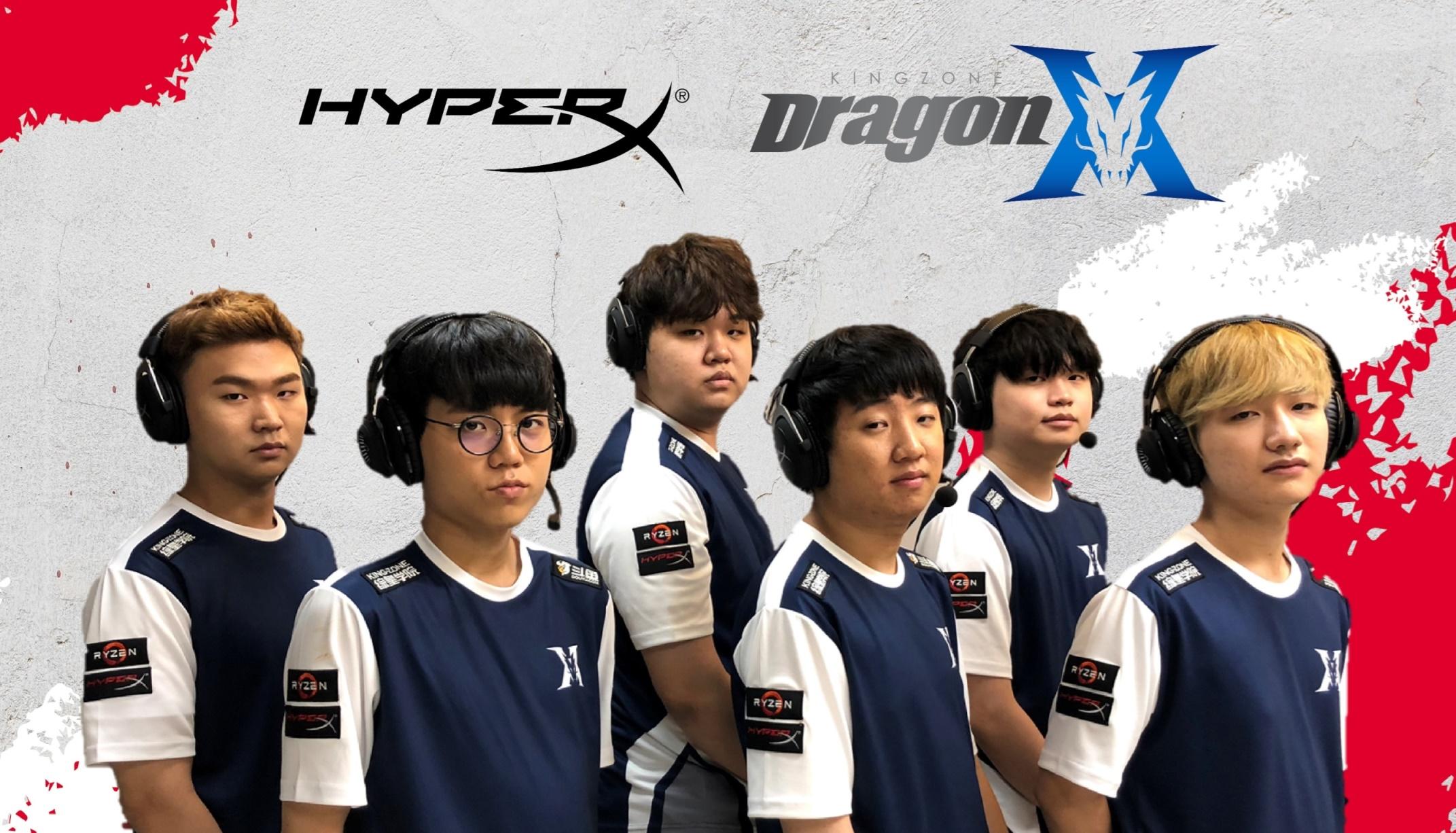 [新聞]HyperX 與《英雄聯盟》冠軍戰隊 KING-ZONE DragonX 正式結盟 @3C 達人廖阿輝