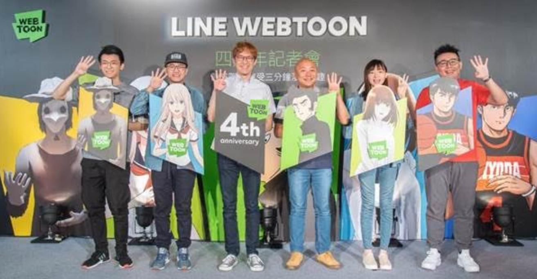 [新聞] 漫畫家的「夢想孵化器」-LINE WEBTOON 在台歡慶四週年 孕育出 81 位繁體原創作家 創下 36 億總瀏覽量 @3C 達人廖阿輝