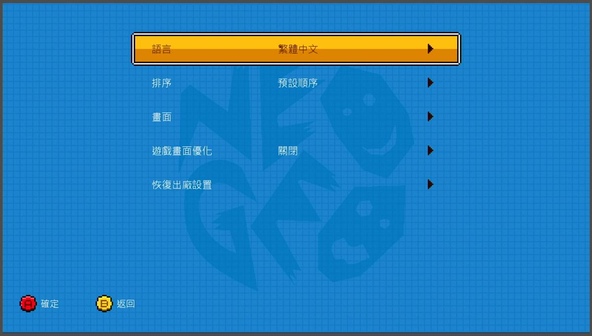 SNK NEOGEO Mini 開箱(日本版)格鬥天王 / 越南大戰 / 侍魂 / 餓狼傳說 內建 40 款遊戲爽爽玩! @3C 達人廖阿輝