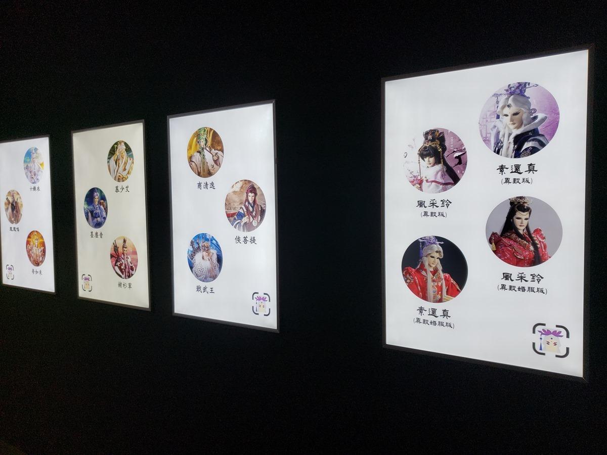 [圖多注意] 結合科技與傳統的台灣極致藝術!霹靂布袋戲三十週年特展『霹靂藝術科幻特展』(6/29 ~ 9/24) @3C 達人廖阿輝