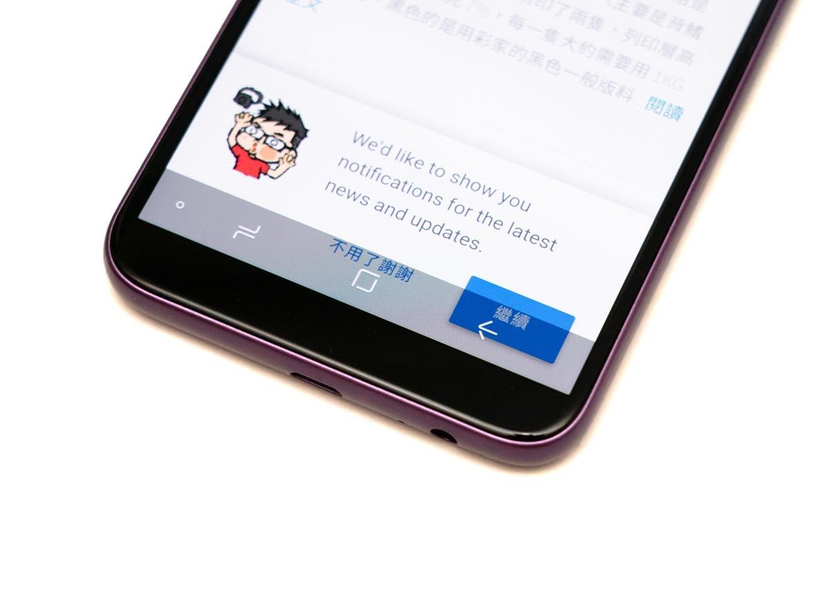 擁有三段補光好自拍的 Galaxy J6 平價全螢幕新機開箱分享! @3C 達人廖阿輝