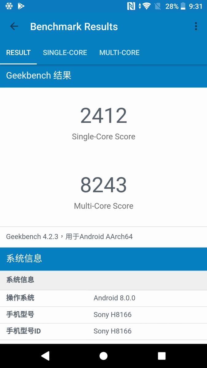 速報!Sony Xperia XZ2 Premium 性能電力實測!與 XZ Premium 對照彙整一次看完整! @3C 達人廖阿輝