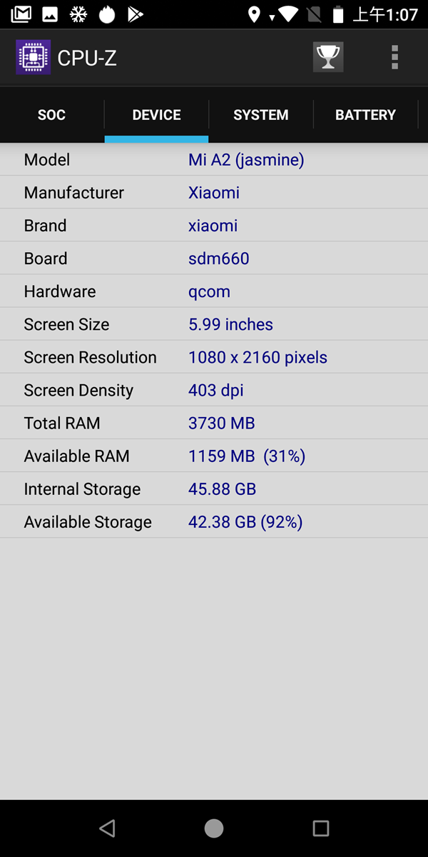 AndroidOne 原生系統!小米 A2 性能實測 / 規格表,不一樣的小米手機!一樣超值! @3C 達人廖阿輝