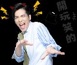 [新聞] 哎唷這個厲害!蕭敬騰和 LINE 推出首款真人動態音樂貼圖!!! @3C 達人廖阿輝
