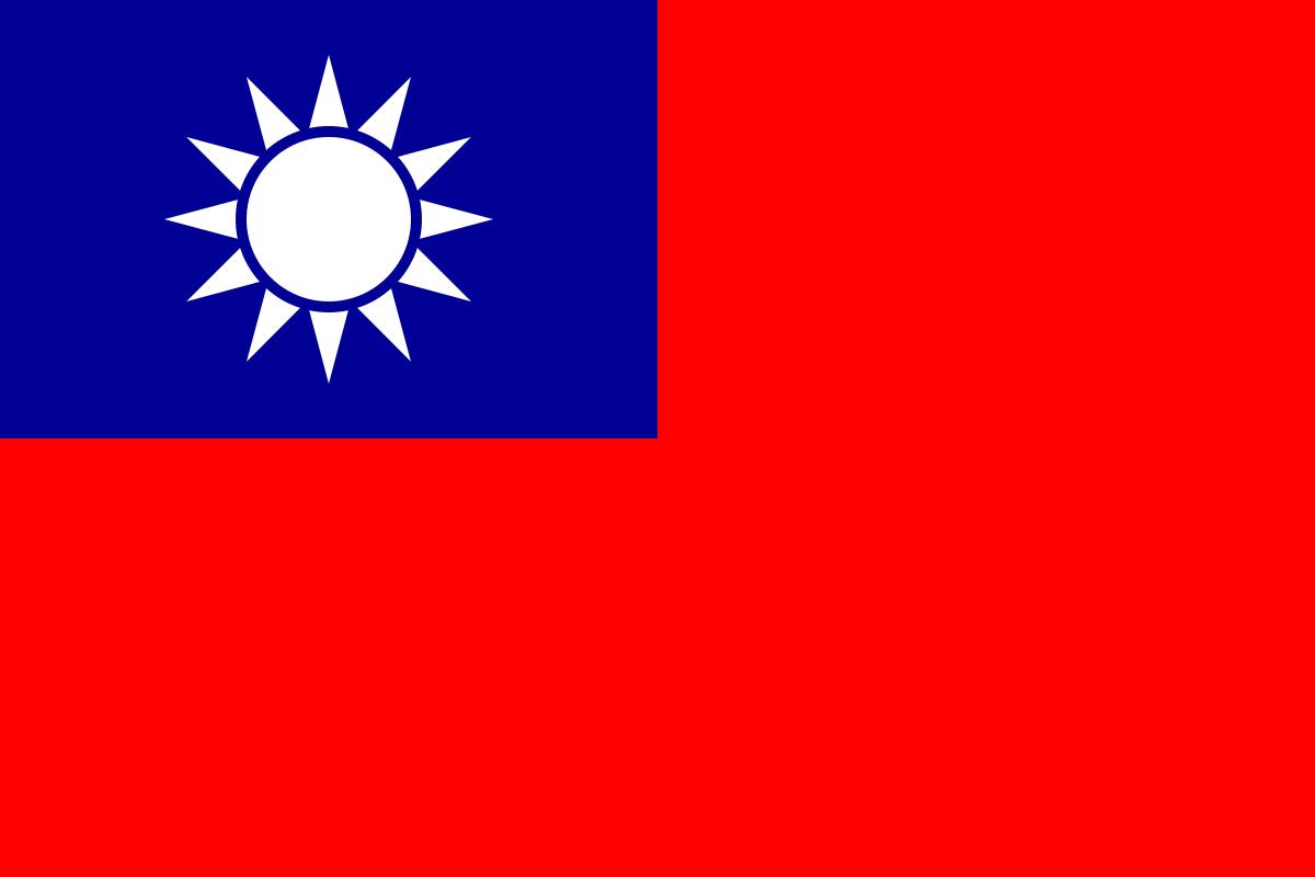 台灣是中華民國!中國是中國而台灣是台灣,在台灣的中華民國也不是中國的一部分! @3C 達人廖阿輝