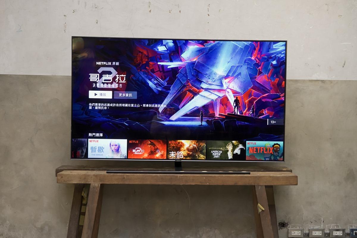 把娛樂享受放到最大!Samsung QLED 量子電視65 吋Q9F 開箱,一同