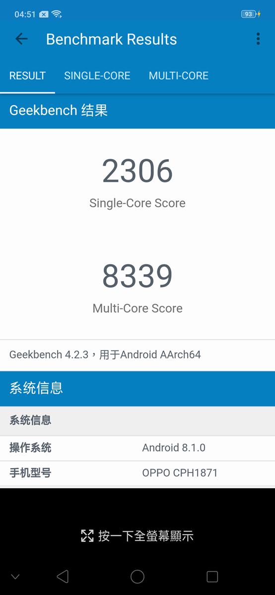 絕美真全螢幕手機 Oppo Find X!性能 + 電力搶先速報! @3C 達人廖阿輝