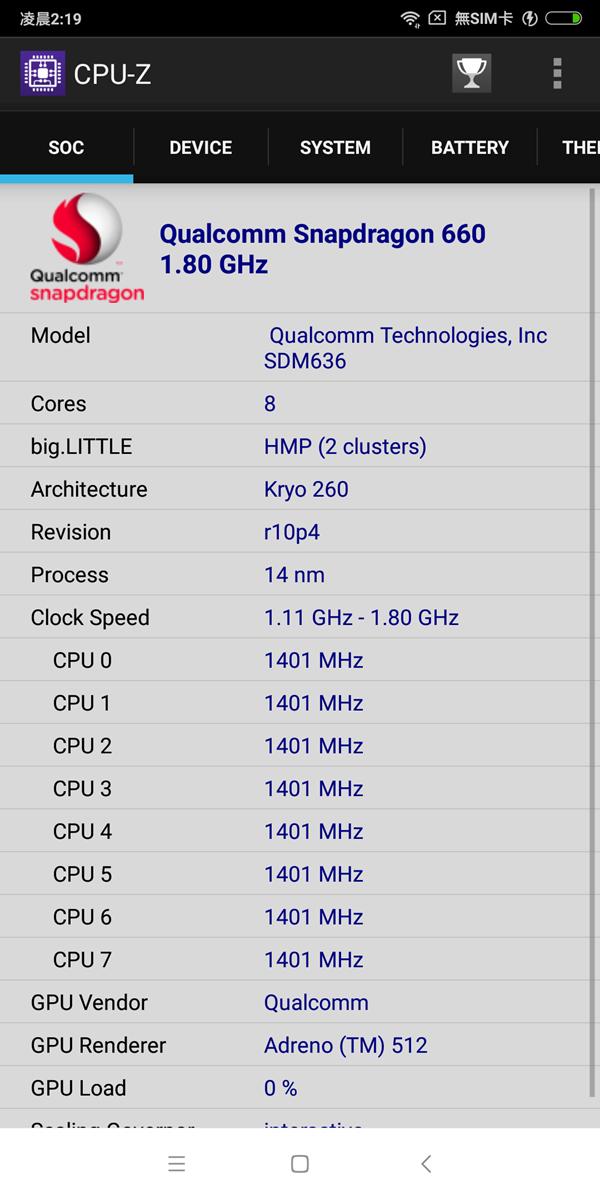 6.9 吋超大螢幕!5500mAh 超大電池! 小米 MAX3 性能電力實測!還有更快的處理器和好拍的相機! @3C 達人廖阿輝