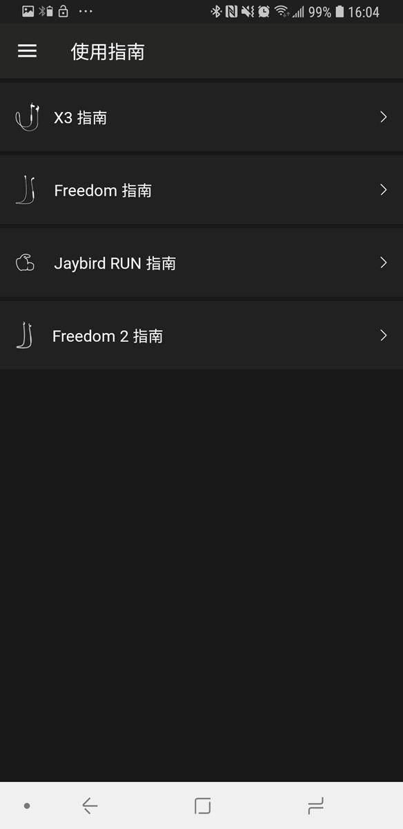 專為運動打造的 JAYBIRD X3 無線耳機開箱!現在買 ZenFone Max Pro 免費送! @3C 達人廖阿輝