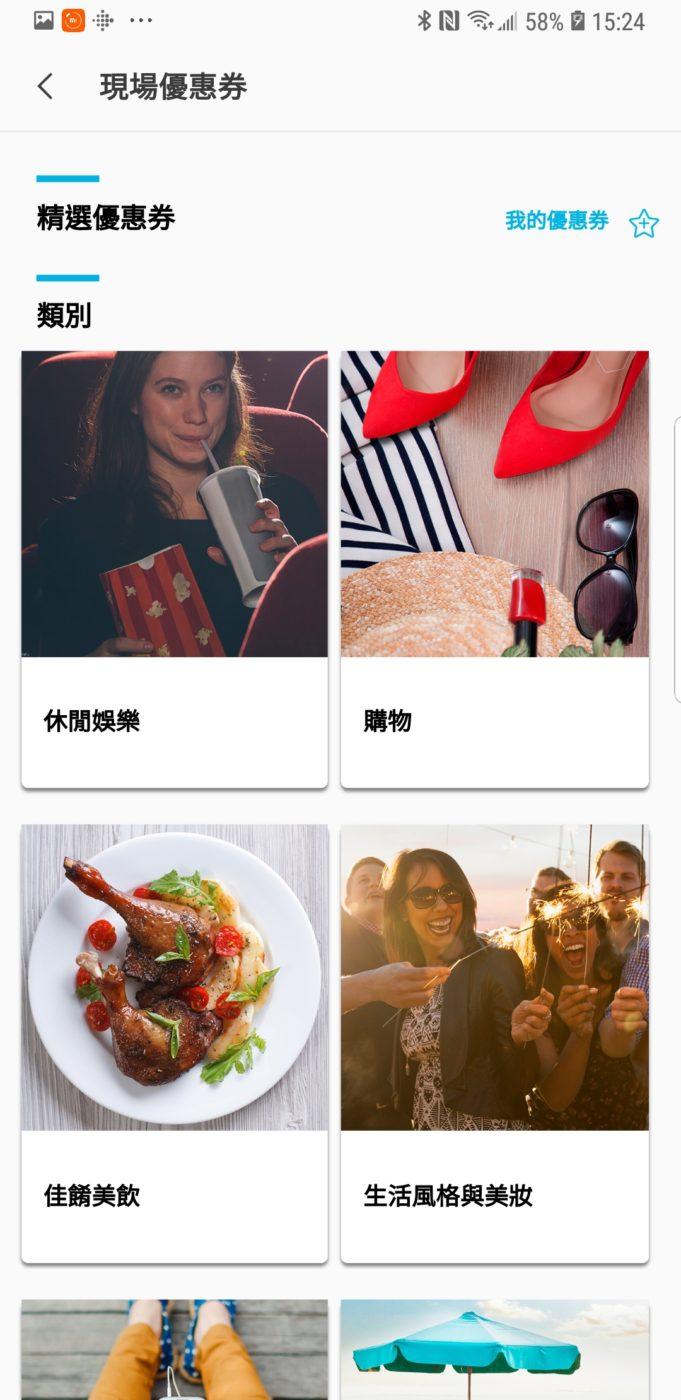 趨近完美的進化!大螢幕王者 Samsung Galaxy Note 9 開箱實測 / 相機實拍 /設計詳細看 @3C 達人廖阿輝