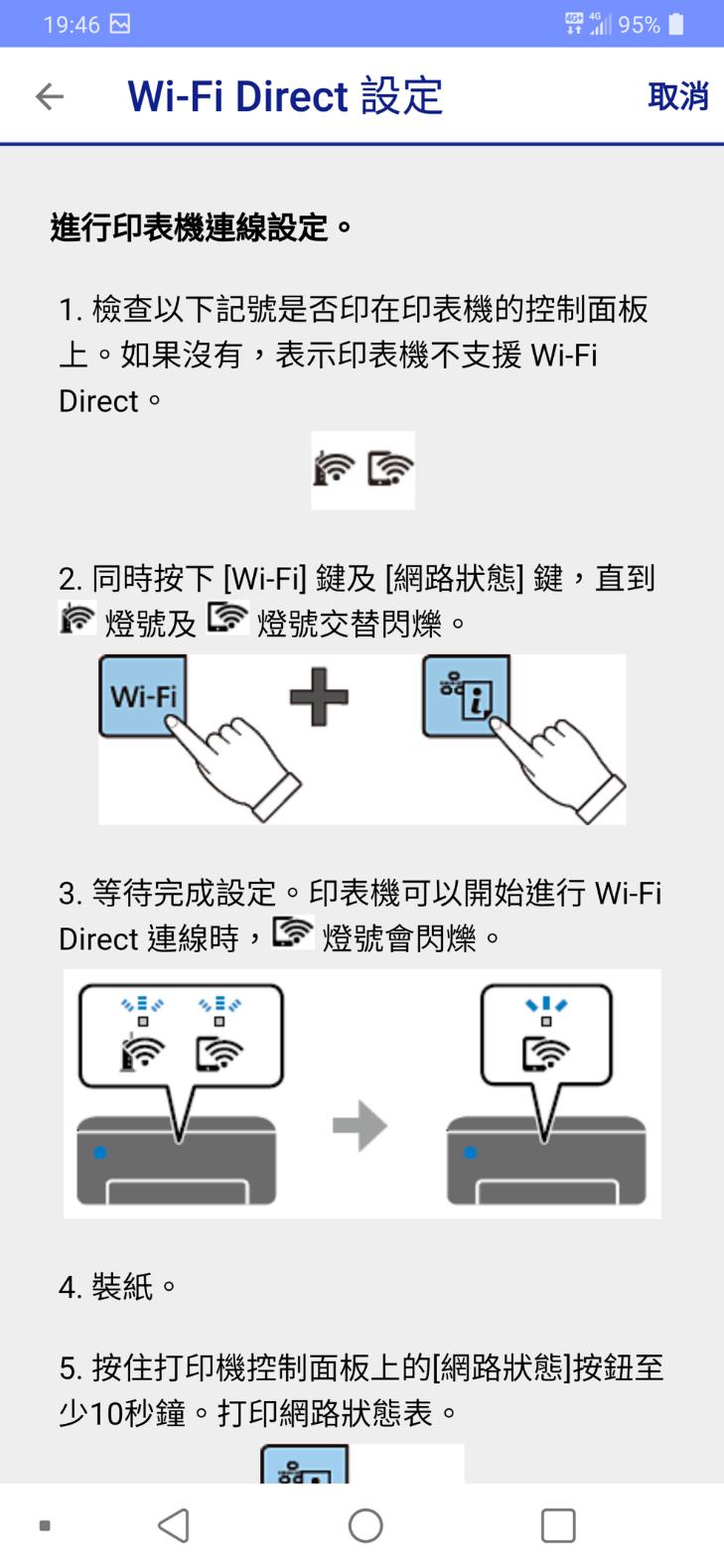 機器耗材都平價!單張列印0 066 元起,Epson L3150 高速Wi-Fi 三