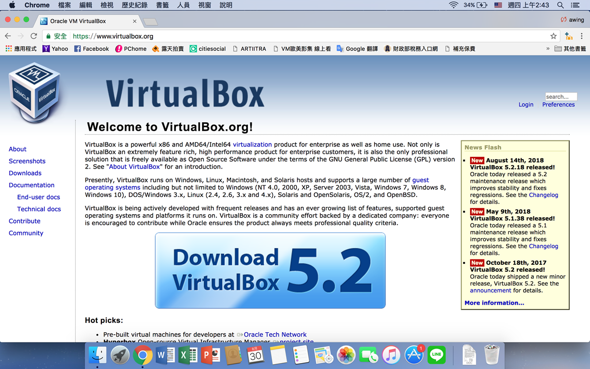 超高速!HyperX SAVAGE EXO 外接式固態硬碟測試 +『安裝 Windows 教學』Mac 上使用視窗免佔空間!一樣快速 @3C 達人廖阿輝