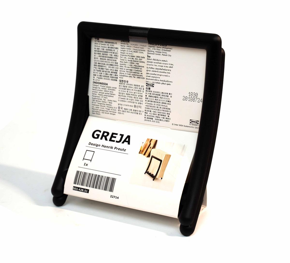 [不務正業的 ikea 系列] 便宜百元有找筆電平板立架 (GREJA 餐巾架) @3C 達人廖阿輝