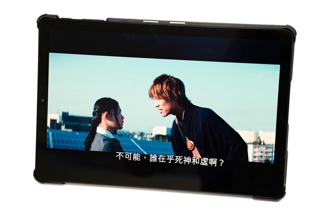影音饗宴隨時開演!三星 Galaxy Tab S4 平板開箱!S-Pen 進化多功能!更大螢幕還有 DeX 桌機模式超好用! @3C 達人廖阿輝